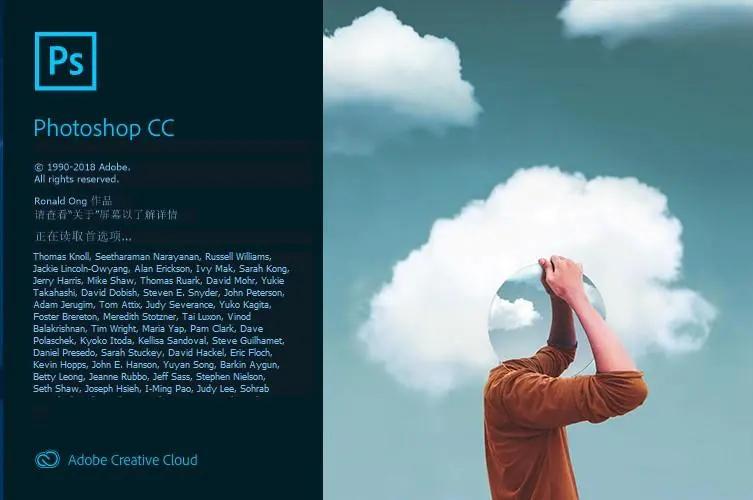 Adobe-Photoshop-CC-2019-v2019-v20.0.8.webp插图