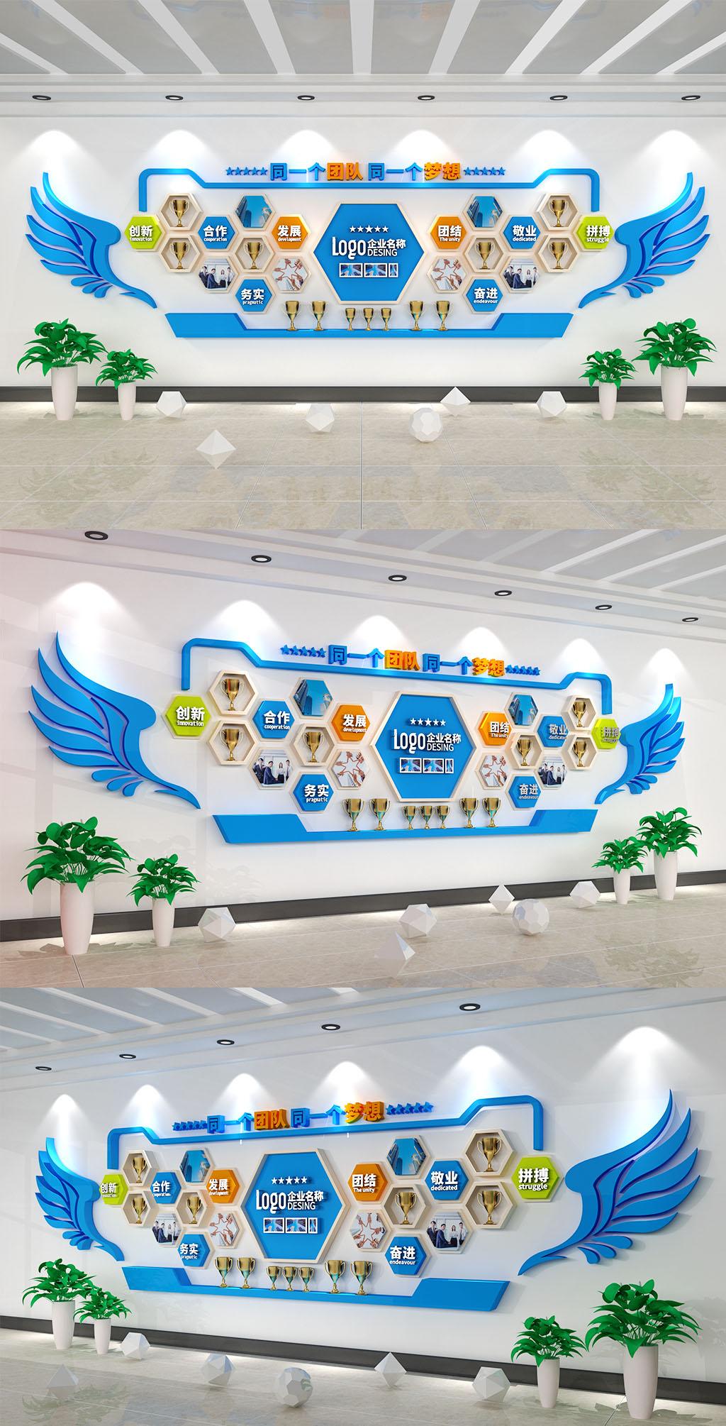 大气企业照片文化墙企业荣誉文化墙插图